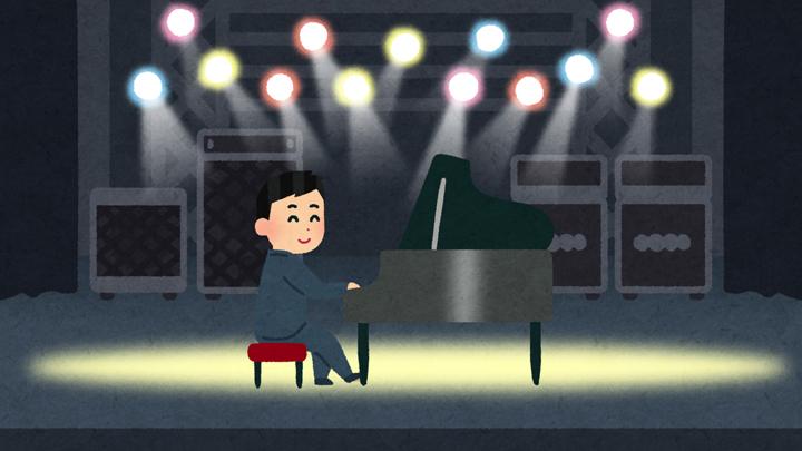 大人が通える東京のピアノ教室